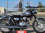 W650/カワサキ 650cc 茨城県 バイク館SOX水戸店