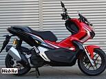 ADV150/ホンダ 149cc 茨城県 バイク館SOX水戸店