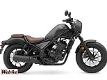 レブル 250/ホンダ 250cc 茨城県 バイク館SOX水戸店