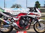 CB400スーパーボルドール/ホンダ 400cc 茨城県 バイク館SOX水戸店