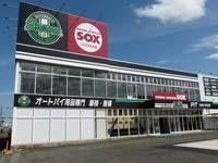 バイカーズステーションソックス水戸店