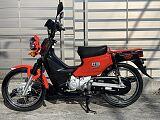 クロスカブ110/ホンダ 110cc 神奈川県 希望ヶ丘ホンダ販売