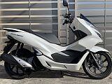 PCX150/ホンダ 150cc 神奈川県 希望ヶ丘ホンダ販売