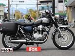 W650/カワサキ 650cc 三重県 バイカーズステーションソックス四日市店