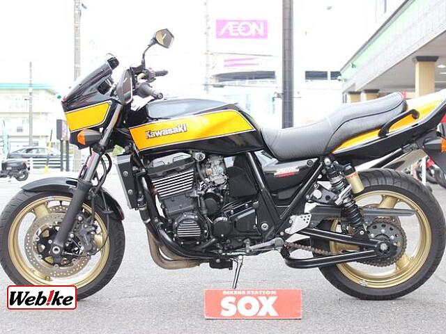 ZRX1200R エンジンガード 3枚目エンジンガード