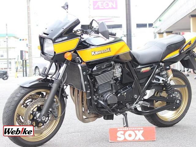 ZRX1200R エンジンガード 4枚目エンジンガード