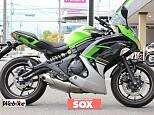 ニンジャ400/カワサキ 400cc 三重県 バイカーズステーションソックス四日市店