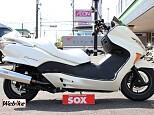 フォルツァ Z/ホンダ 250cc 三重県 バイカーズステーションソックス四日市店