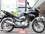 GSR250S/スズキ 250cc 三重県 バイカーズステーションソックス四日市店
