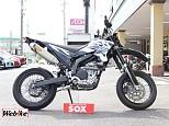 WR250X/ヤマハ 250cc 三重県 バイカーズステーションソックス四日市店