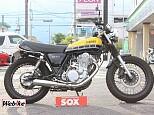 SR400/ヤマハ 400cc 三重県 バイカーズステーションソックス四日市店