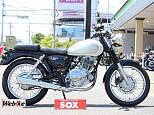 ST250 Eタイプ/スズキ 250cc 三重県 バイカーズステーションソックス四日市店