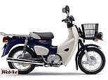 スーパーカブ110プロ/ホンダ 110cc 三重県 バイク館SOX四日市店