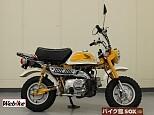モンキー/ホンダ 50cc 三重県 バイク館SOX四日市店