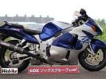 GSX1300R ハヤブサ(隼)