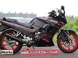 GPX250/R/R2/カワサキ 250cc 北海道 バイカーズステーションソックス札幌店