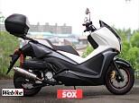 フェイズ タイプS/ホンダ 250cc 北海道 バイカーズステーションソックス札幌店