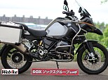 R1200GS Adventure/BMW 1200cc 北海道 バイカーズステーションソックス札幌店