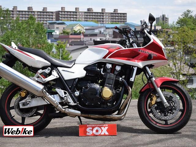CB1300スーパーボルドール