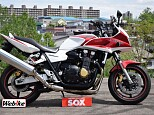 CB1300スーパーボルドール/ホンダ 1300cc 北海道 バイク館SOX札幌店