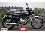 エストレヤRS/カワサキ 250cc 北海道 バイカーズステーションソックス札幌店