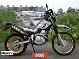 ツーリングセロー/ヤマハ 250cc 北海道 バイカーズステーションソックス札幌店