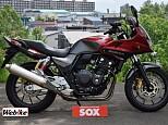 CB400スーパーボルドール/ホンダ 400cc 北海道 バイカーズステーションソックス札幌店