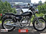 ST250 Eタイプ/スズキ 250cc 北海道 バイカーズステーションソックス札幌店
