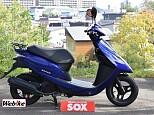 ディオ(4サイクル)/ホンダ 50cc 北海道 バイカーズステーションソックス札幌店