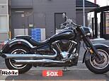 バルカン2000/カワサキ 2000cc 北海道 バイク館SOX札幌店
