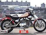 ビラーゴ250(XV250)/ヤマハ 250cc 北海道 バイク館SOX札幌店