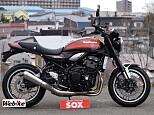 Z900RS/カワサキ 900cc 北海道 バイク館SOX札幌店