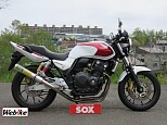 CB400スーパーフォア/ホンダ 400cc 北海道 バイク館SOX札幌店