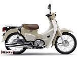 スーパーカブ110/ホンダ 110cc 北海道 バイク館SOX札幌店