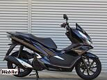 PCX150/ホンダ 150cc 北海道 バイク館SOX札幌店