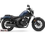 レブル 250/ホンダ 250cc 北海道 バイク館SOX札幌店