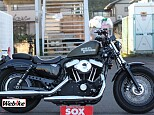 XL1200XS SPORTSTER FortyEight Special/ハーレーダビッドソン 1200cc 北海道 バイク館SOX札幌店