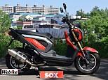 ズーマーX/ホンダ 110cc 北海道 バイク館SOX札幌店