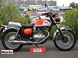 エストレヤ/カワサキ 250cc 北海道 バイク館SOX札幌店