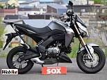 Z125 プロ/カワサキ 125cc 北海道 バイク館SOX札幌店