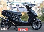 シグナスX SR/ヤマハ 125cc 北海道 バイク館SOX札幌店