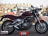 SRX400/ヤマハ 400cc 北海道 バイク館SOX札幌店