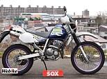 ジェベル250XC/スズキ 250cc 北海道 バイク館SOX札幌店