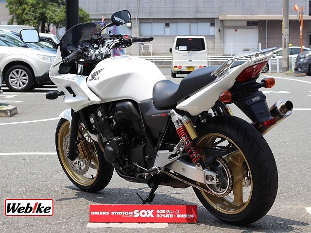 CB400スーパーボルドール 5枚目