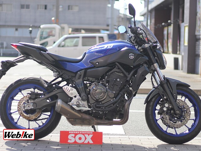 MT-07 -ABS 1枚目-ABS