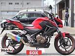 CB250F/ホンダ 250cc 福岡県 バイカーズステーションソックス福岡店