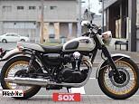 W800/カワサキ 800cc 福岡県 バイカーズステーションソックス福岡店