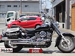 ドラッグスター400クラシック/ヤマハ 400cc 福岡県 バイカーズステーションソックス福岡店
