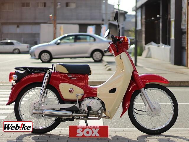 スーパーカブ50 -60周年記念モデル 1枚目-60周年記念モデル