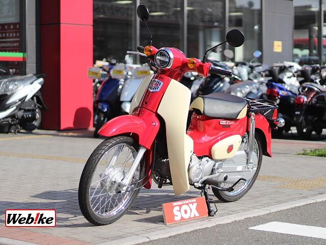 スーパーカブ50 -60周年記念モデル 4枚目-60周年記念モデル